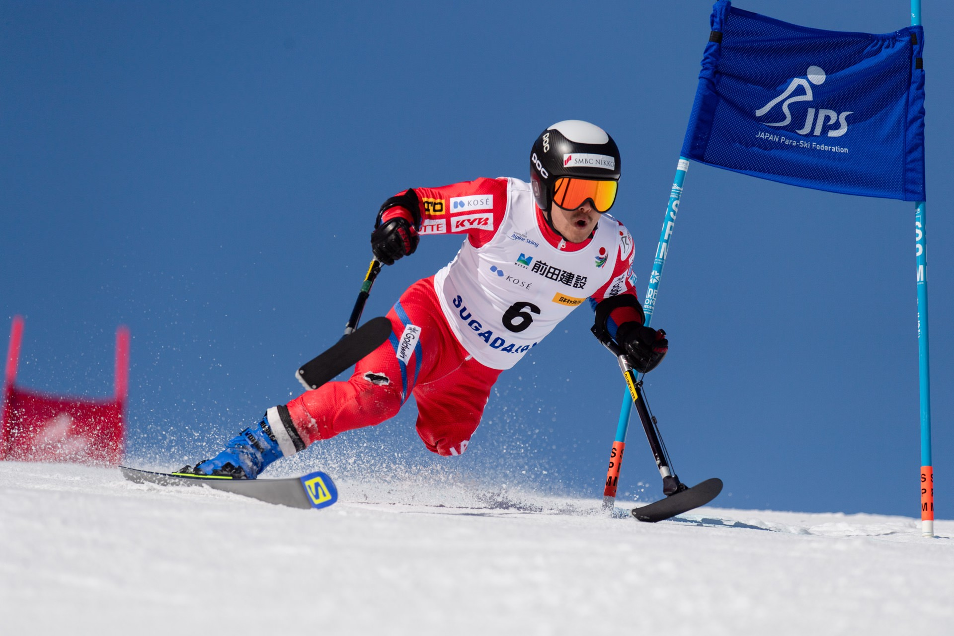 photo: ALPINE SKIING