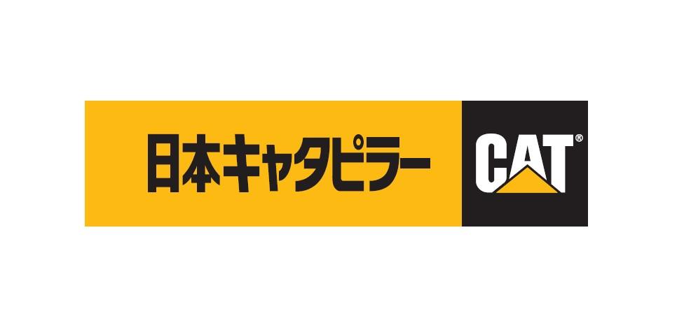 日本キャタピラー
